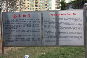 The legend of the Golden Bull explained.