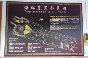 The Tourist Map of HaiRui Tomb (海瑞墓园游览图)