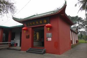 The Exhibition Hall of HaiRui (海瑞陈列馆)
