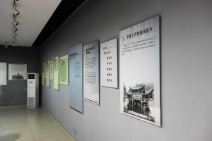 Inside the Exhibition Hall (列馆内)