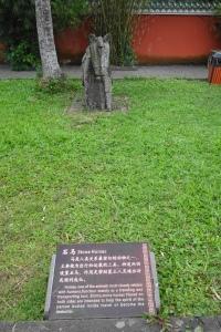 Stone Horse (石马)