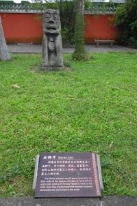 Stone Lion (石狮子)
