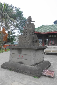 The Stone Statue of HaiRui (海瑞石雕像)