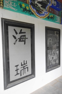 The Gallery of Serial Pictures (连环画廊)