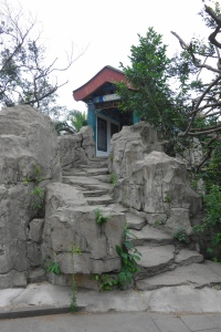 At the end of the Stele Passageway (碑廊的另一端)