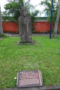 Shi Weng Zhong (石翁仲)