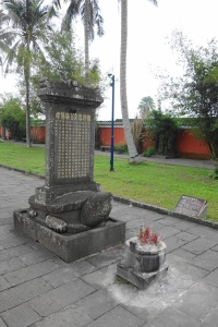 The Monument of Funeral Oration for HaiRui (明海忠介公谕祭碑)