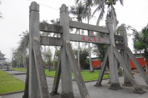 The Stone Arch (石牌坊)