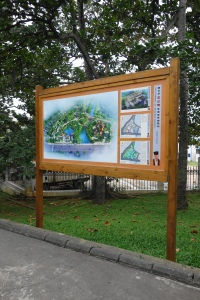 The first tourist map at the entrance of the Temple of Five Officials