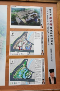 A close look at the tourist signage