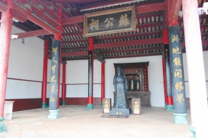The Sugong Ancestral Hall (苏公祠)