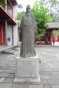 Tang chancellor Li Deyu (李德裕), 787-850