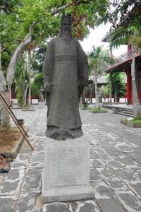 Song Minister Li Gang (李纲), 1083-1140