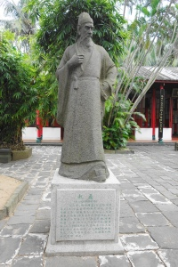 Song  Minister Zhao Ding (赵鼎), 1085-1147