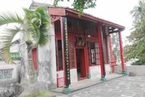 The East Hall (东斋)