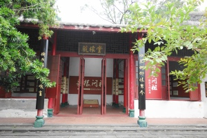 The Guanjia Hall (观稼堂)