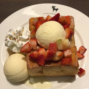 Shibuya Honey Toast, Strawberry flavor