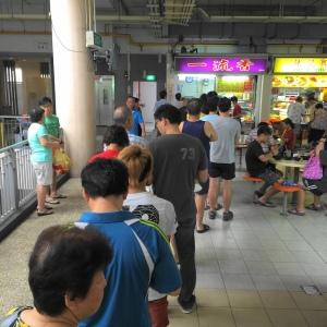 Yi Liu Xiang Nasi Lemak (一流香椰浆饭) at Block 105 Hougang Avenue 1, Stall #02-30