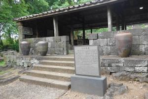 Volcano stone house(火山民居)